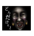 暗闇おねぇ(個別スタンプ:02)