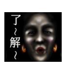 暗闇おねぇ(個別スタンプ:06)