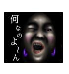 暗闇おねぇ(個別スタンプ:08)