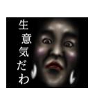 暗闇おねぇ(個別スタンプ:12)