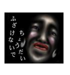 暗闇おねぇ(個別スタンプ:13)