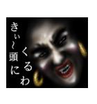 暗闇おねぇ(個別スタンプ:14)