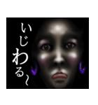 暗闇おねぇ(個別スタンプ:15)