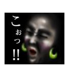 暗闇おねぇ(個別スタンプ:16)