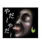 暗闇おねぇ(個別スタンプ:17)