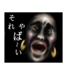 暗闇おねぇ(個別スタンプ:18)