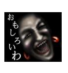 暗闇おねぇ(個別スタンプ:19)