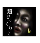 暗闇おねぇ(個別スタンプ:20)