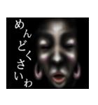 暗闇おねぇ(個別スタンプ:21)