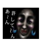 暗闇おねぇ(個別スタンプ:22)