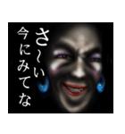 暗闇おねぇ(個別スタンプ:23)