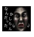暗闇おねぇ(個別スタンプ:24)