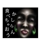 暗闇おねぇ(個別スタンプ:26)