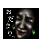 暗闇おねぇ(個別スタンプ:27)