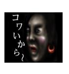 暗闇おねぇ(個別スタンプ:28)