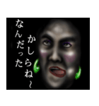 暗闇おねぇ(個別スタンプ:29)