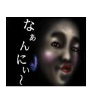 暗闇おねぇ(個別スタンプ:30)