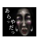 暗闇おねぇ(個別スタンプ:31)