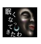 暗闇おねぇ(個別スタンプ:32)