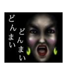 暗闇おねぇ(個別スタンプ:33)