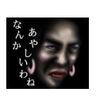 暗闇おねぇ(個別スタンプ:34)