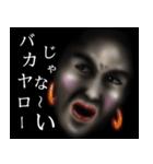 暗闇おねぇ(個別スタンプ:35)