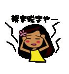 ハワイアンな宮崎人❤(個別スタンプ:01)