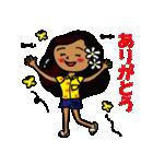 ハワイアンな宮崎人❤(個別スタンプ:04)