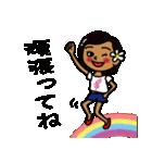 ハワイアンな宮崎人❤(個別スタンプ:06)