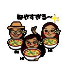 ハワイアンな宮崎人❤(個別スタンプ:07)