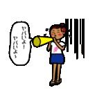 ハワイアンな宮崎人❤(個別スタンプ:08)