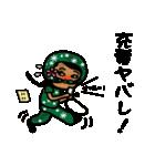 ハワイアンな宮崎人❤(個別スタンプ:09)