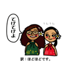 ハワイアンな宮崎人❤(個別スタンプ:10)