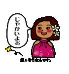 ハワイアンな宮崎人❤(個別スタンプ:11)