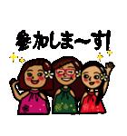 ハワイアンな宮崎人❤(個別スタンプ:12)