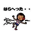 ハワイアンな宮崎人❤(個別スタンプ:18)