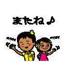 ハワイアンな宮崎人❤(個別スタンプ:20)