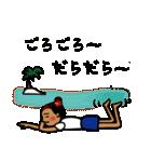 ハワイアンな宮崎人❤(個別スタンプ:21)