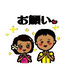 ハワイアンな宮崎人❤(個別スタンプ:22)