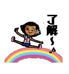 ハワイアンな宮崎人❤(個別スタンプ:23)