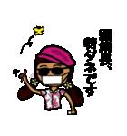 ハワイアンな宮崎人❤(個別スタンプ:24)
