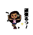 ハワイアンな宮崎人❤(個別スタンプ:28)