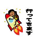 ハワイアンな宮崎人❤(個別スタンプ:29)