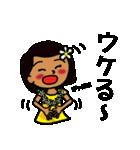 ハワイアンな宮崎人❤(個別スタンプ:32)