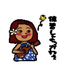 ハワイアンな宮崎人❤(個別スタンプ:33)