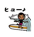 ハワイアンな宮崎人❤(個別スタンプ:34)