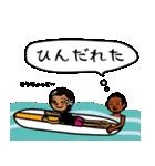 ハワイアンな宮崎人❤(個別スタンプ:35)