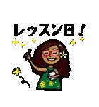 ハワイアンな宮崎人❤(個別スタンプ:37)