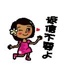 ハワイアンな宮崎人❤(個別スタンプ:40)