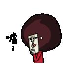 very Ugly 4(個別スタンプ:01)